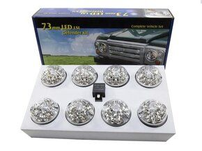Home - BA 9718 - LED 73MM CLEAR LAMP UPGRADE KIT SUITABLE FOR DEFENDER & SERIES VEHICLES