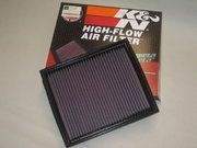 Filters - ESR4238K - Element aircleaner TD5&P38 K&N
