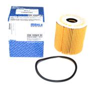 Mahle - LR004459M - Oil filter 2.4 puma OEM MAHLE