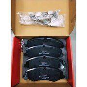 Discovery 5 - LR051626G - Brake pads BPXS
