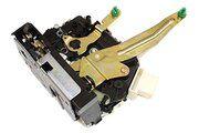Sloten - FQR100570 - Rear end door lock assembly GENUINE LR